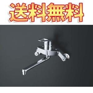 TOTO キッチン用 シングルレバー混合栓 TKY130【取寄せ品】