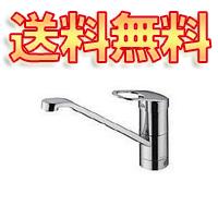 TOTO キッチン用 シングルレバー混合栓・エコシングル水栓 TKY231E【取寄せ品】