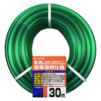 送料無料  takagi タカギ ホース 耐寒ソフトクリア15×20 30m PH20015CD030TM [ホース 耐寒 透明 柔らかい]