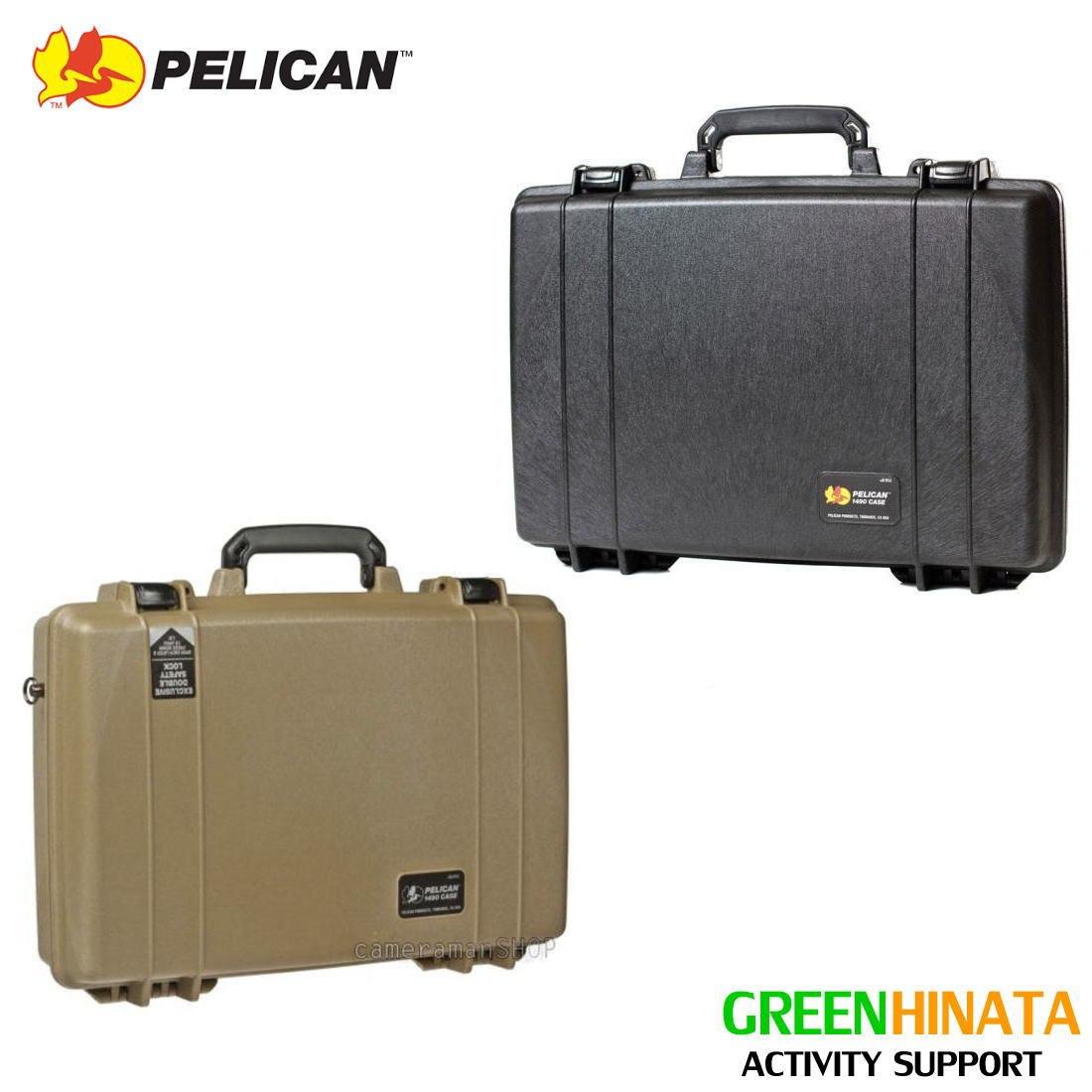 【自社在庫品】 ペリカン 1490CC1 防水ケース PCケース CC1 オーガナイザー付 PELICAN Waterproof Case 1490CC#1 WL/WCA
