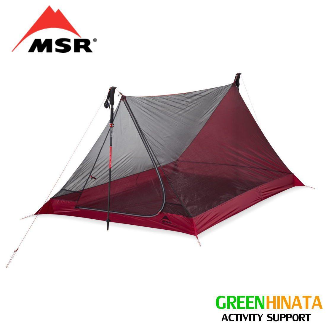 【国内正規品】 エムエスアール スルーハイカー メッシュハウス2 2019 2人用テント MSR Thru-Hiker Mesh House 2 Trekking Pole Shelter 2019 UPDATE MODEL