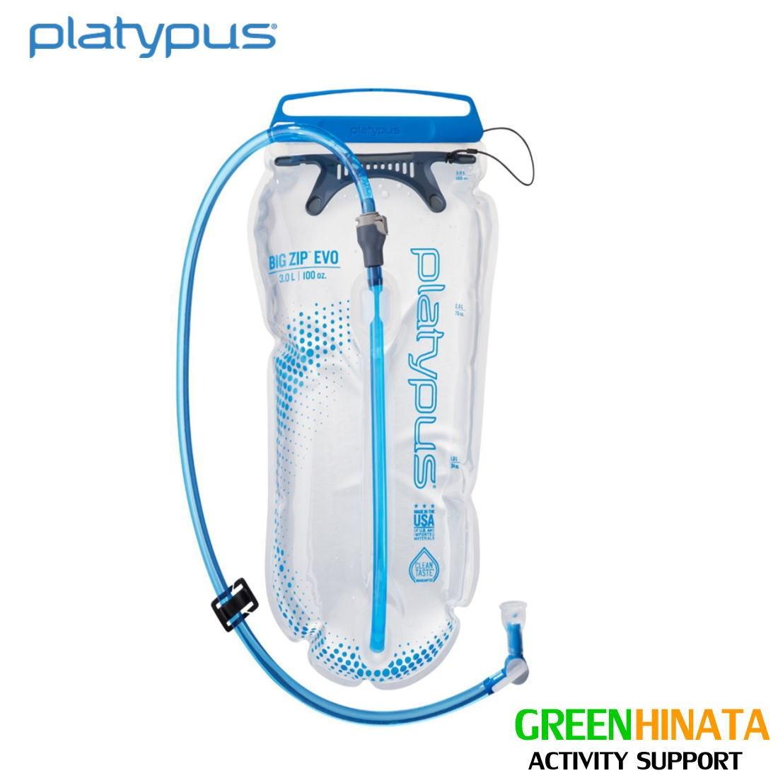 【国内正規品】 プラティパス ビッグジップEVO 3.0L バックパック用リザーバー PLATYPUS BIGZIP EVO 3.0L 水筒 ボトル ハイドレーション 25005
