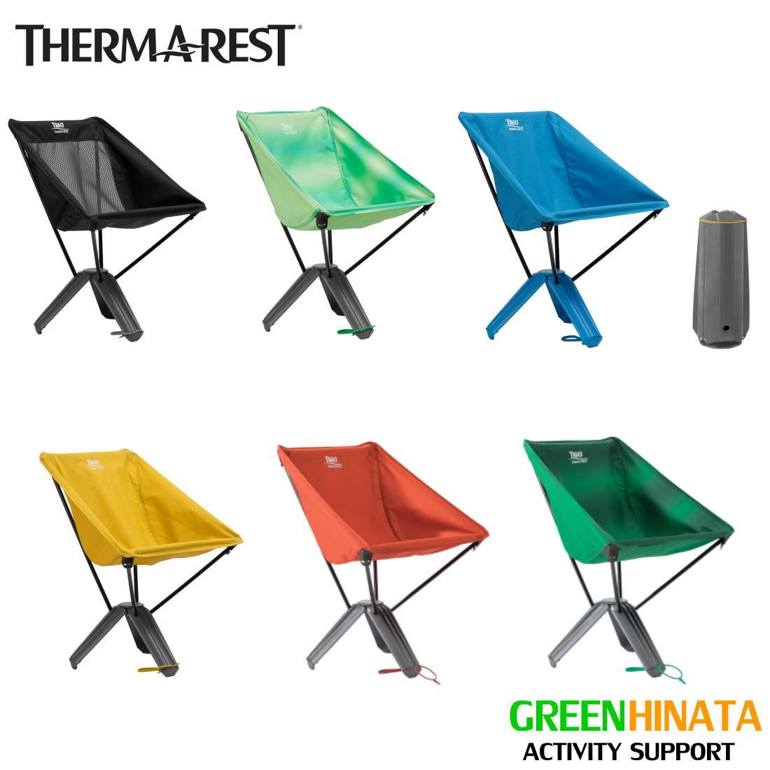 【国内正規品】 サーマレスト トレオチェア コンパクト収納 椅子 THERMAREST TREO CHAIR