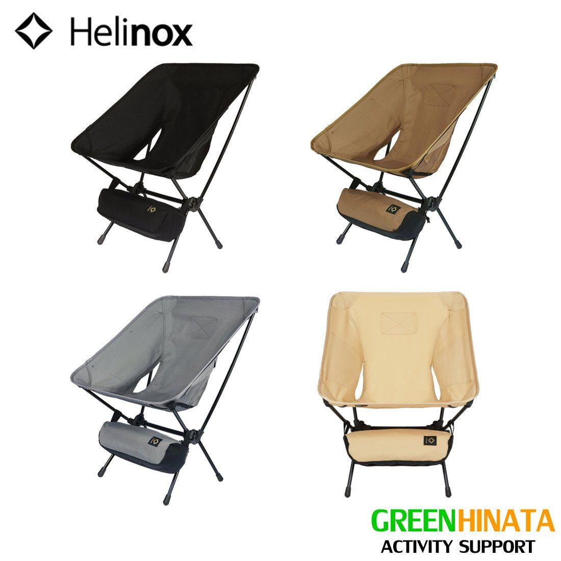 【国内正規品】 ヘリノックス タクティカルチェア 折りたたみ椅子 HELINOX HelinoxTac Tctical chair チェアー