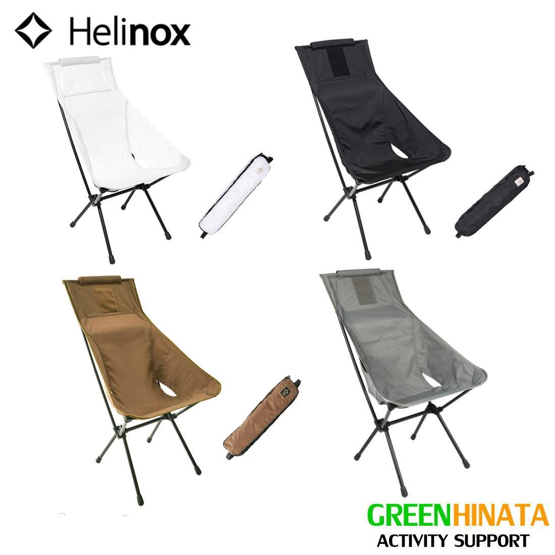 【国内正規品】 ヘリノックス タクティカルサンセットチェア 折りたたみ椅子 HELINOX Tactical チェアー