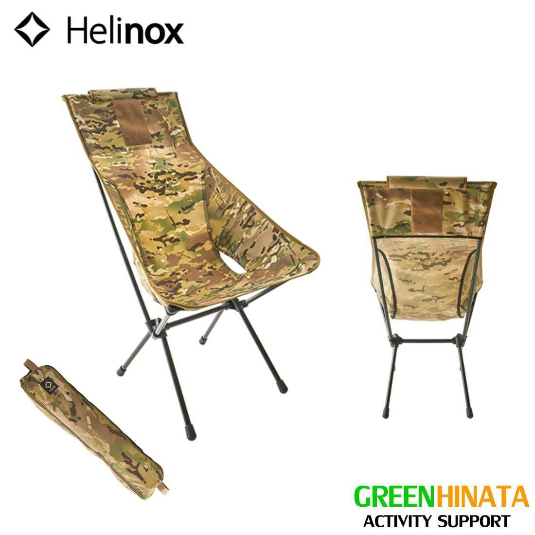 【国内正規品 Tactical】 ヘリノックス タクティカルサンセットチェア 折りたたみ椅子 HELINOX HELINOX ヘリノックス Tactical チェアー, Ikebe大阪プレミアム:4e8d74b2 --- data.gd.no