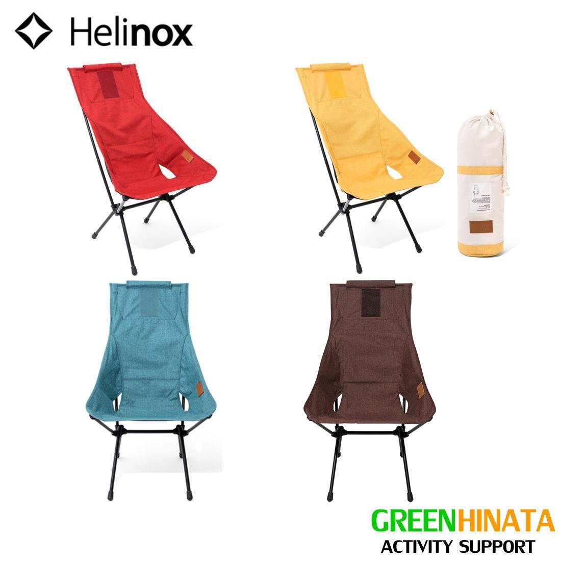 【国内正規品】 ヘリノックス サンセットチェア 折りたたみ椅子 HELINOX SUNSET CHAIR チェアー