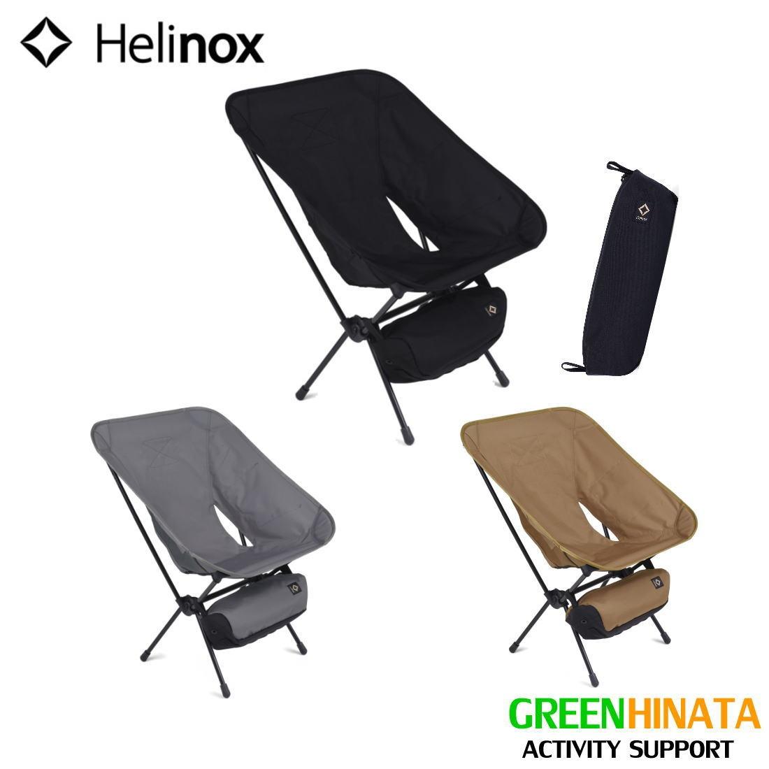 【国内正規品】 ヘリノックス タクティカルチェアL 折りたたみ椅子 HELINOX Tactical Chair L チェアー