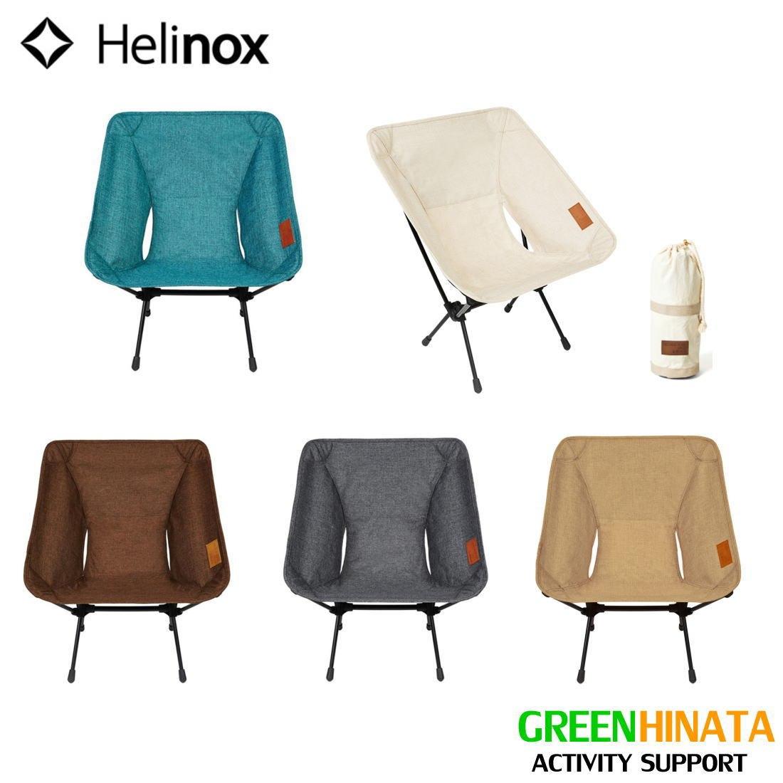 【国内正規品】 ヘリノックス コンフォートチェア 折りたたみ椅子 HELINOX Comfort CHAIR One Home チェアー