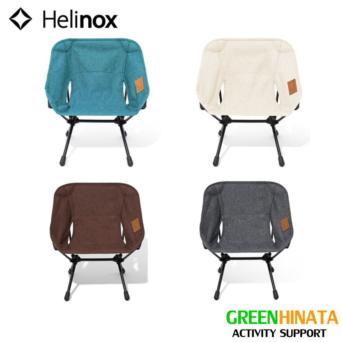【国内正規品】 ヘリノックス チェアホーム ミニ 折りたたみ椅子 HELINOX CHAIR ONE HOME MINI チェアー