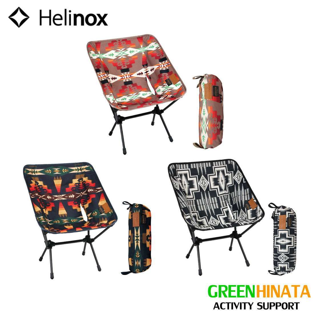 【国内正規品】 ペンドルトン ペンドルトン ヘリノックス ホーム チェア1 椅子 HELINOX Home Chair 1 チェアー