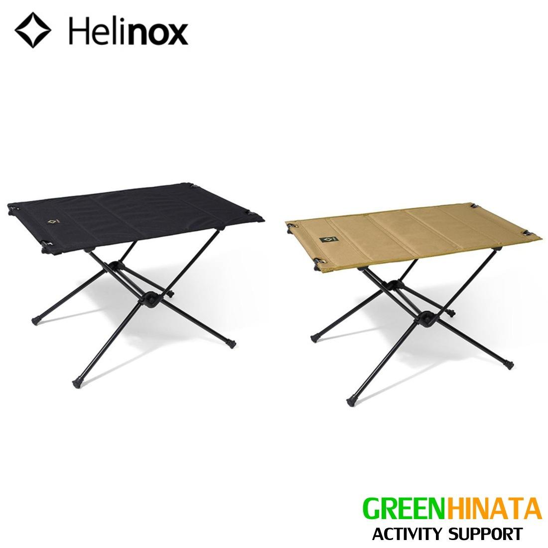 【国内正規品】 ヘリノックス タクティカルテーブル M 折りたたみ机 HELINOX Tactical Table M