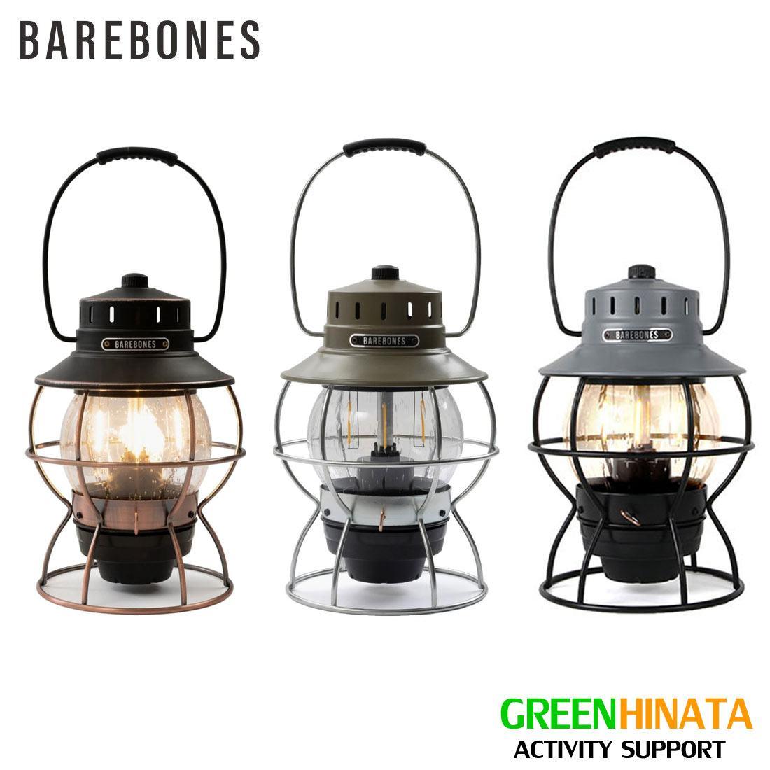国内正規品 BarebonesLiving 【国内正規品】 ベアボーンズ リビング レイルロードランプ LED ランタン Barebones Edison Railroad lamp