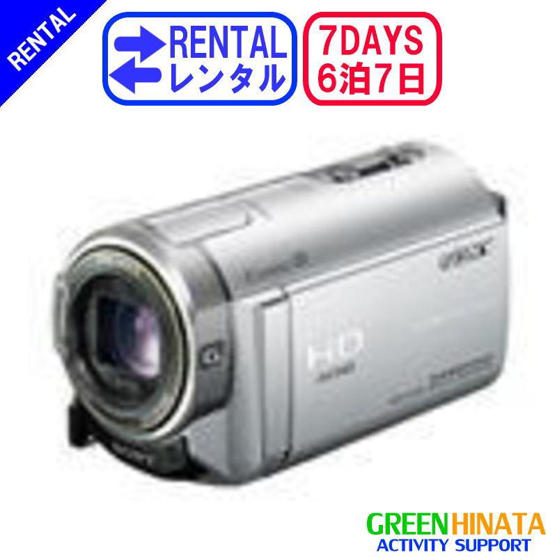 【レンタル】 【6泊7日CX370】 ソニー HDビデオカメラ ウエアラブル SONY HDR-CX370 メモリー デジタルHDビデオカメラレコーダー