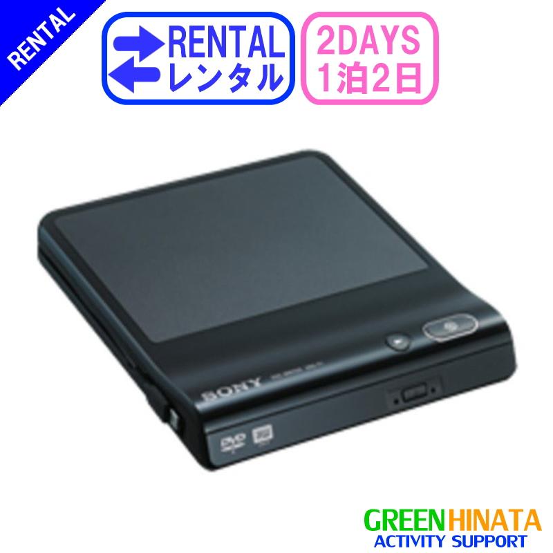【レンタル】 【1泊2日P1】 ソニー DVDライター レコーダー SONY VRD-P1 DVDレコーダー