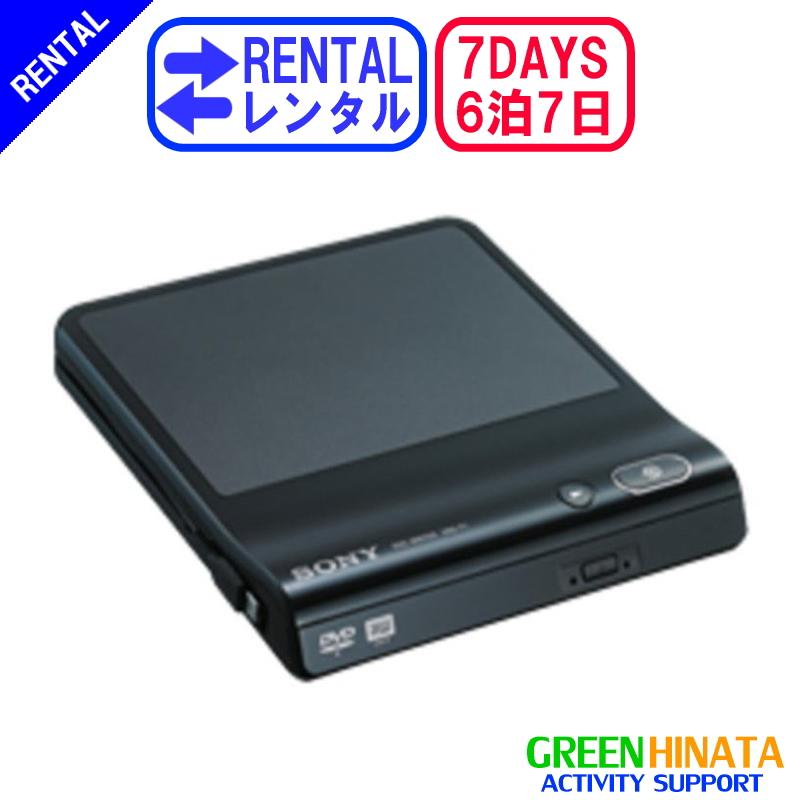 【レンタル】 【6泊7日P1】 ソニー DVDライター レコーダー SONY VRD-P1 DVDレコーダー