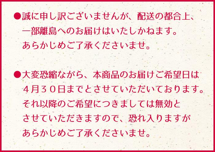 シーズンギフト>マカロン桜(5個入り・10個入り)