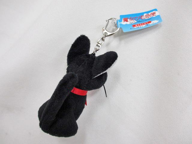 出售 ★ 整体利益琪琪的交货服务集集吉祥物钥匙扣 (坐) / 毛绒 / 吉卜力工作室