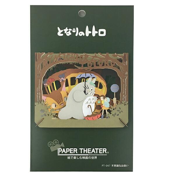 隔壁的totoropepashiata PAPER THEATER剪纸/吉卜力工作室/大小totoro/中的totoro/小totoro/猫公共汽车/makkurokurosuke/ENSKY