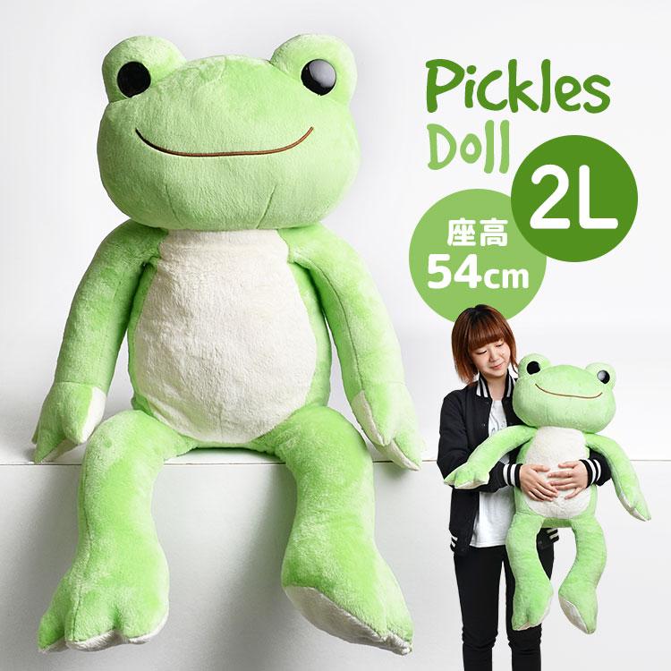 ぬいぐるみ 特大 かえるのピクルス ベーシック pickles the frog ふわふわ ピクルス 大きめ 2Lサイズ 2L ll LL かわいい 大きめ 大きい ラッピング プレゼント ギフト 誕生日 クリスマス お祝い お座り 自立 かえる カエル 動物 ピクルスザフロッグ さらさら 092694-16