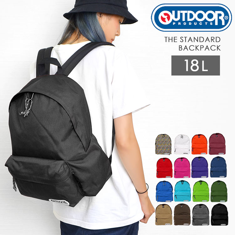 d2506d5551 ... and to go to school! classic simple   colorful solid colors 13 ☆  OUTDOOR PRODUCTS ☆ outdoor products daypack backpack Womens mens men unisex   452U