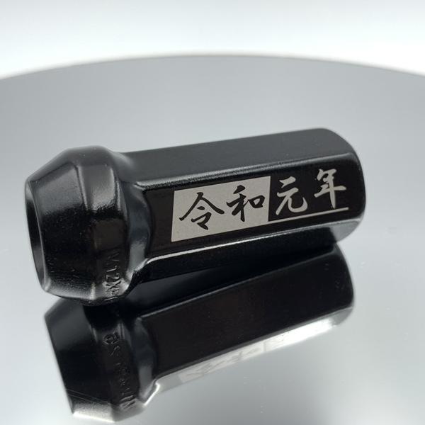 クロモリレーシングナット令和元年 日本クロモリ(株)軽量 17HEX 六角貫通タイプ48mm ロング P1.25 P1.5[20本]