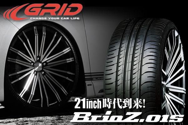 ZESTINO BrioZ ゼスティノ ブリオズ 01S ゼロイチエス[ 255/25ZR21 88Y XL ] 4本セット