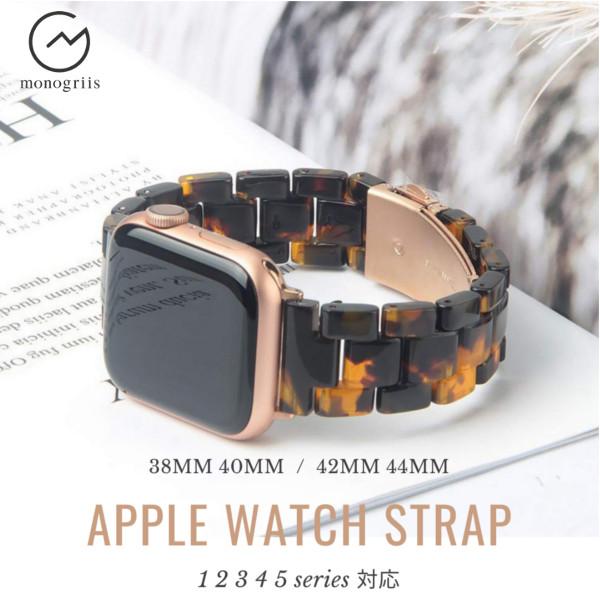 apple watch 6 SE 5 4 3 2 1 売却 ベルト (人気激安) バンド べっ甲 大理石 風 スーパーSALE 専用 38mm SE対応 着せ替え 交換用 44mm 交換ベルト アップルウォッチ 全機種対応 追跡可能メール便 べっこう 42mm 40mm カスタム