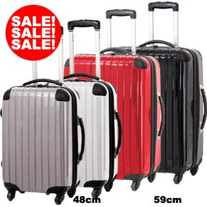 【旅行グッズ10点オマケ】軽量スーツケース LEGEND(レジェンド) ABSスーパーライト 48cm 05-5136(un0a013)[C]【選べる旅行用品10点セットプレゼント】