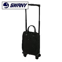 SWANY(スワニー)ウォーキングバッグ パーショ2 35cm M15サイズ D-117 4輪キャリーバッグ 黒11791 機内持ち込み(su1a030)[C]