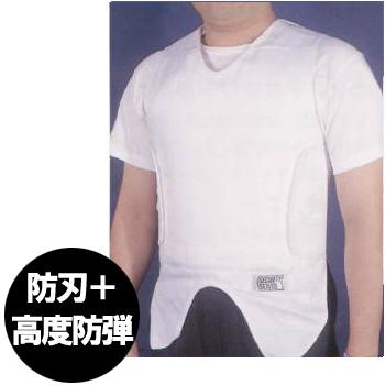 ≪日本製≫アンダーシャツ「防刃+トカレフ・44マグナム」対応防弾ベスト B-05(ni1a010)