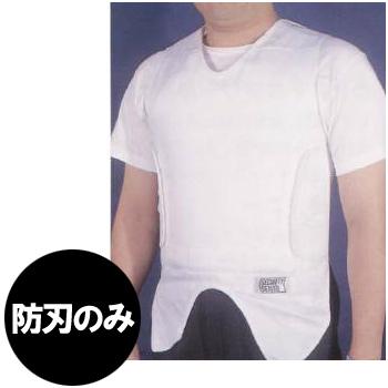 ≪日本製≫アンダーシャツ「防刃」ベスト B-01(ni1a006)
