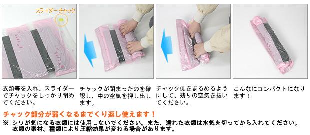 [送料299円~]「tc6」日本製 衣類圧縮袋 バックパック Lサイズ 42×50cm 1枚入り vacpac-l 2点迄メール便OK(ra1a029)