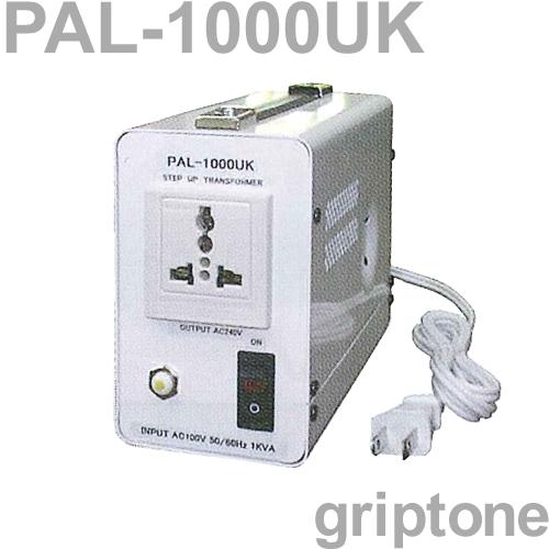 スワロー電機 アップトランス PAL-1000UK 保証付 AC100V⇒昇圧⇒240V(容量1000W)(og0a021)