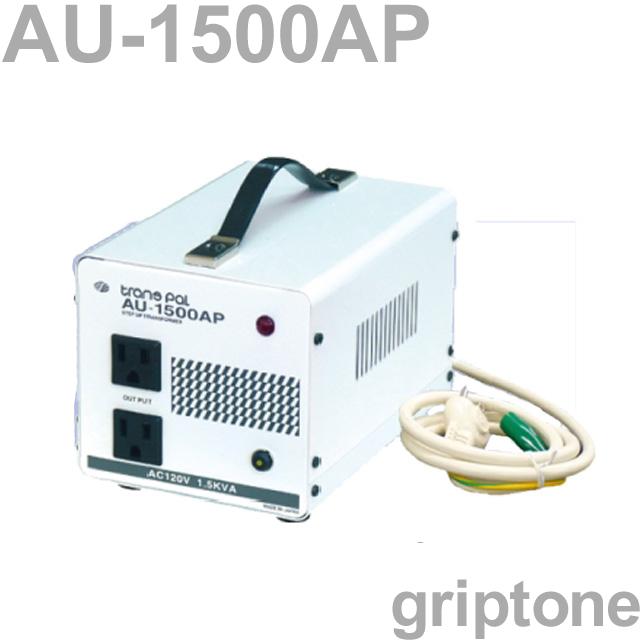 スワロー電機 アップトランス AU-1500AP 保証付 AC100V⇒昇圧⇒120V(容量1500W)(og0a009)