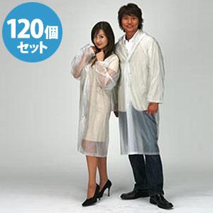 PVCポケットコート×120 FIC-125-120 (使い捨てポケットレインコート) 1サイズ(fu0a011)