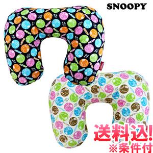 【メール便】SNOOPY スヌーピー マルチドットシリーズ ネックピロー 日本製 2352-piro-mail(va1a051)(1通につき2点迄)