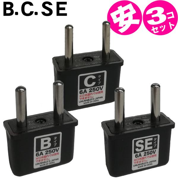 海外安全旅行充電器 コンパクトな コンセント 2USBポート変換プラグ 電源プラグ 旅行アダプター
