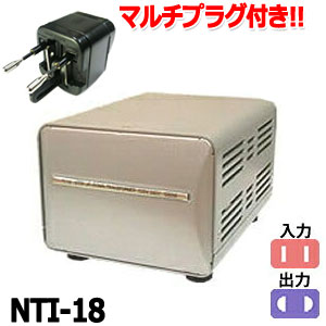 【セット】【マルチプラグ付】Kashimura カシムラ 2口マルチトランス NTI-18 保証付 AC220-240V(合計容量1000W)⇔昇降圧⇔AC100V(合計容量1000W)(hi0a055)
