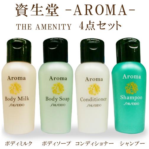 资生堂THE AMENITY芳香4分安排洗发水·调节器·沐浴露·身体牛奶30mL(ma0a053)
