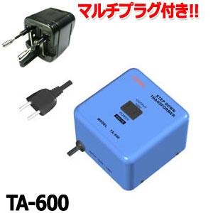 【セット】【マルチプラグ付】東京興電 ダウントランス TA-600 保証付 AC220-240V⇒降圧⇒100V(容量600W)(to0a021)【国内不可】