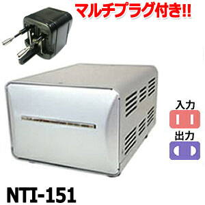 【セット】【マルチプラグ付】Kashimura カシムラ 2口アップダウントランス NTI-151 保証付 AC220-240V(合計容量2000W)⇔昇降圧⇔AC100V(合計容量1500W)(hi0a161)