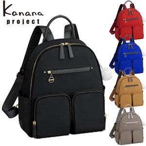 ACE(エース) Kanana project SP-1(カナナプロジェクト) 598739(31801) エブリーリュック 小 ミニポーチ付(je2a208)