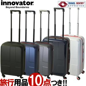 【旅行グッズ5点オマケ】TRIO(トリオ)innovator(イノベーター) 55cm INV55 TSAロック搭載 4輪スーツケース 2年保証付き ジッパー 2017(to4a078)【パスポートケース・機内持込袋・旅行3点セットの計5点プレゼント】[C]