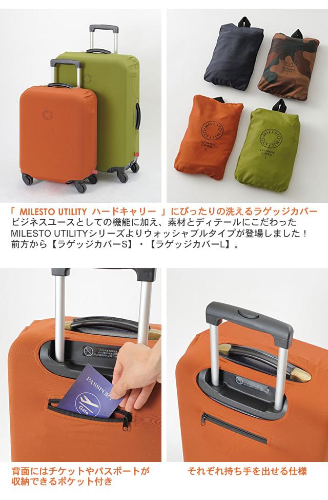有能洗涤milesto(miresuto)的ragejjikaba S尺寸口袋的MLS354(收藏在pokettaburusaizu可)(id0a164)