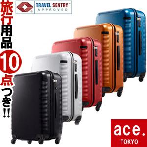 【旅行グッズ4点オマケ】日本製 ace.(エース) TOKYO(トーキョー) Whisk-Z(ウィスクゼット) 66cm 598698(04024) TSAロック搭載 4輪スーツケース ジッパー(je2a202)【機内持込袋・旅行3点セットの計4点プレゼント】[C]
