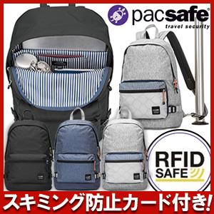 防犯用!PacSafe(パックセーフ) スリングセーフLX400(バックパック) 12970198(ei0a224)【あす楽対応】