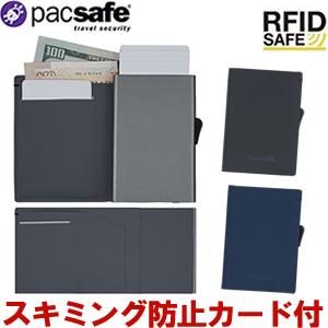 「tc6」防犯用!PacSafe(パックセーフ) RFIDsafeTECスライダーウォレット(紙幣・カード収納用財布) 12970220(ei0a236)【あす楽対応】