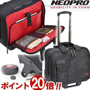 超静穏 NEOPRO Red(ネオプロ レッド)ビジネスキャリー横型33cm 2-035 2輪キャリーバッグ 交換可能キャスター 機内持ち込み(en0a029)[C]