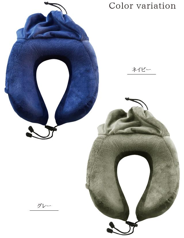 threepy pillow スリーピーピロー 低反発枕(ko1a575)